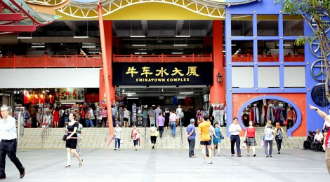Featured_Chinatown-Complex-470x260